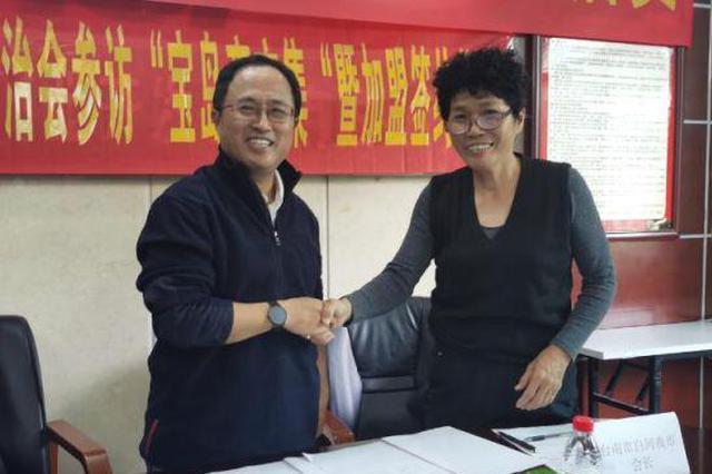 20名台湾夜市从业者在海南考察 冀分享发展机遇
