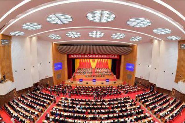 海南2019年GDP预计增长5.8%左右