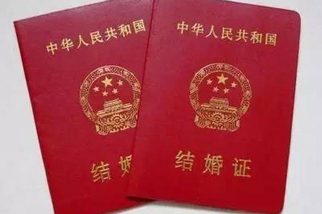 """龙华区婚姻登记处为爱加班 """"20200202""""红本本照领不误"""