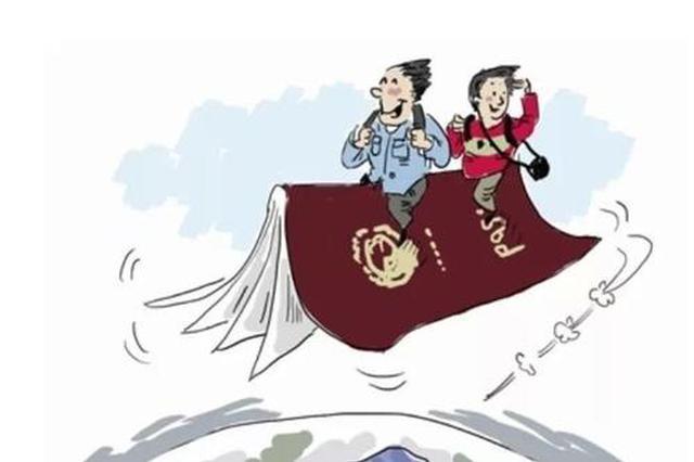 海南:将进一步对外开放 实施更便利的出入境政策