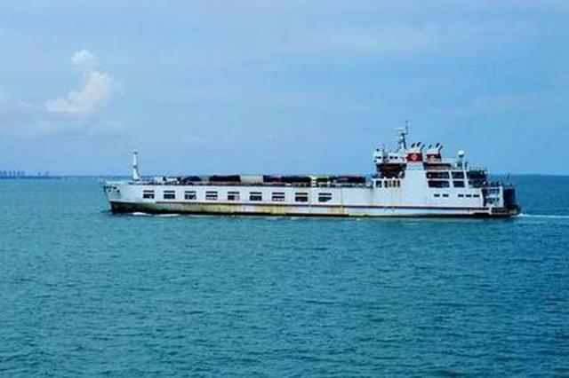 海南省交通运输厅:今年过海海上航行时间将缩短一半