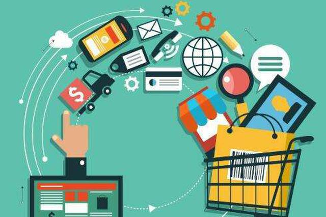 海南全岛正式纳入跨境电商零售进口试点范围