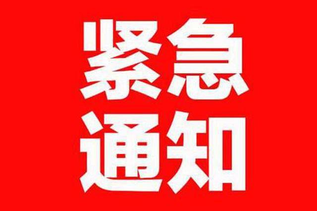 春节期间,海口这些地方公众活动全部暂停!