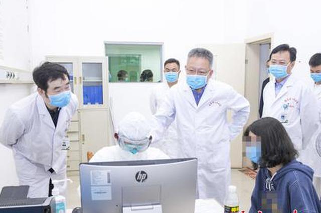 沈晓明在海口检查新型冠状病毒防控工作并召开会议