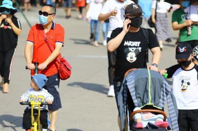 海南:彻查入琼车辆及人员 全面取消大型室内公众聚集性活动
