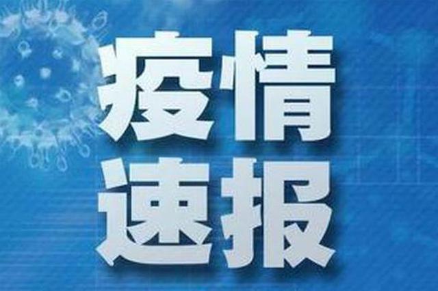 海南省新型肺炎累计确诊病例增至22例
