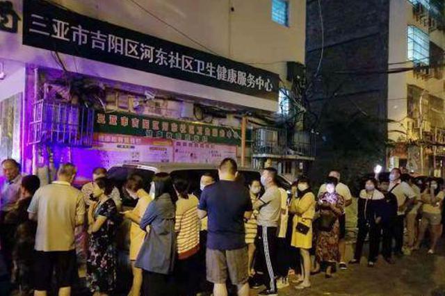 三亚免费发放口罩 市民游客连夜排队领取