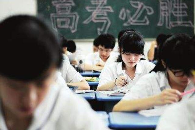 海南省教育厅下发通知:取消高三提前一周返校