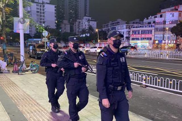 海南省公安厅:强化涉疫违法犯罪活动的打击力度