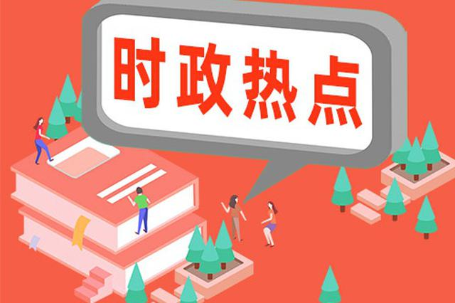 沈晓明:全面强化就业举措 扎实做好稳就业各项工作