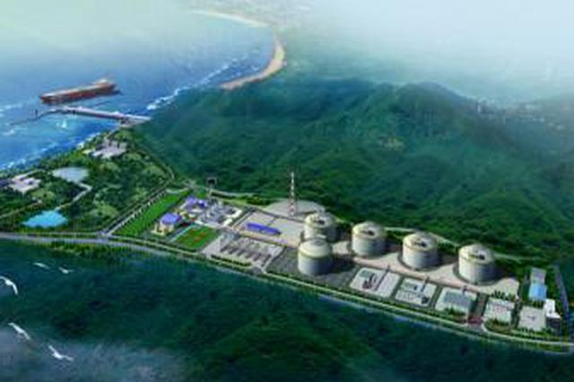 气电交通齐跟上 海南多举措强化生产生活要素保障