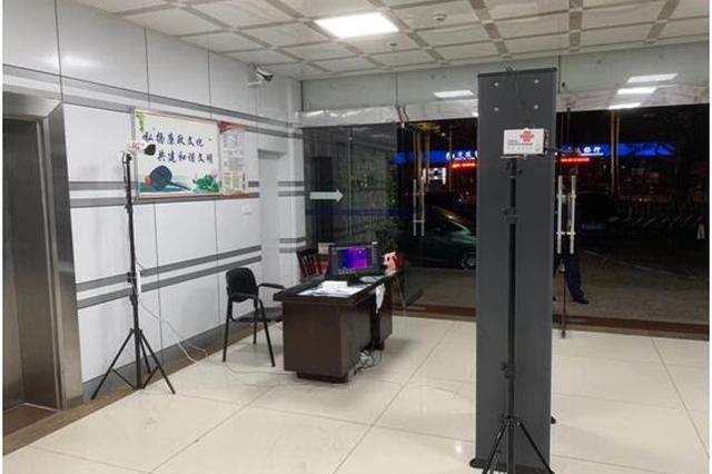 海南省疾病控制中心5G人体热成像系统启用