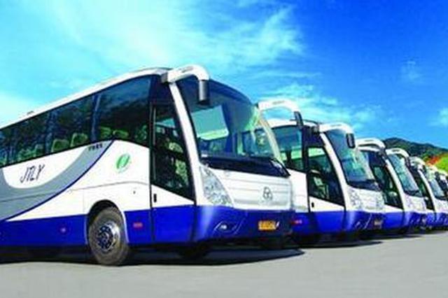 海南16个市县(区)城市客运正常运营