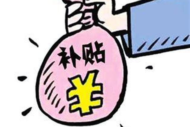 三亚:受疫情影响经营困难旅游企业可享受省、市财政补贴