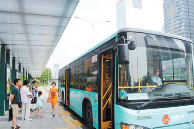 海口136条常规公交线路运营 1条线路因封路暂未通