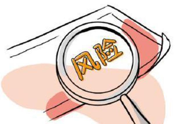 海南5日发布风险提示:严防境外输入 做好开学防疫准备