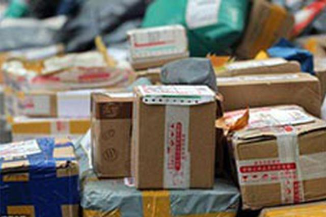两次私拆邮件窃取财物 海口某快递公司一员工获刑半年