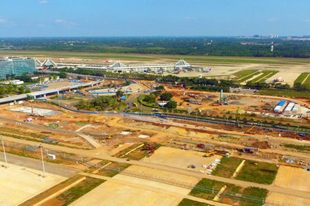海口美兰机场西进场路开始封闭施工