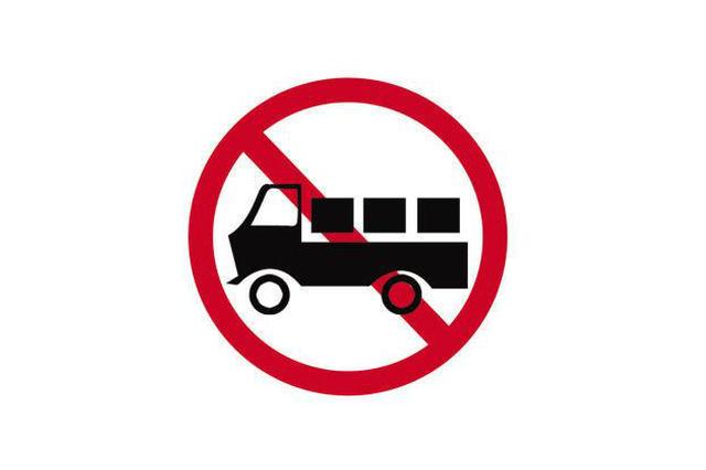 5月25日起海口将恢复货车限行管理措施