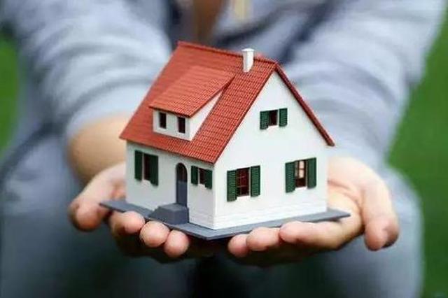 63.975万 三亚第三批引进人才住房租赁和购房补贴发放