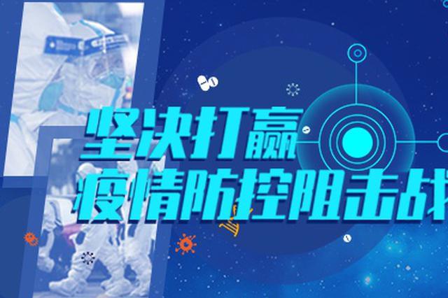 2020-05-260-24时  海南省新型冠状病毒肺炎疫情情况