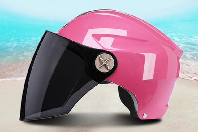 安全头盔价格大涨?海南发布告诫书 对典型案例将公开曝光