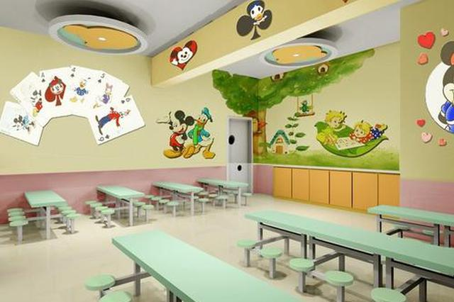 海口市区幼儿园中班、小班学生迎来返校日