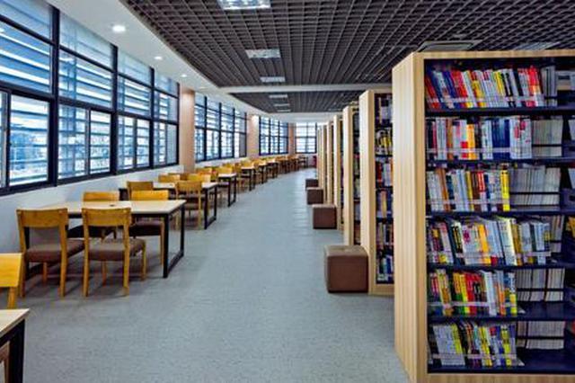 今年三亚拟新增5至7处图书馆分馆 选址在这几个地方