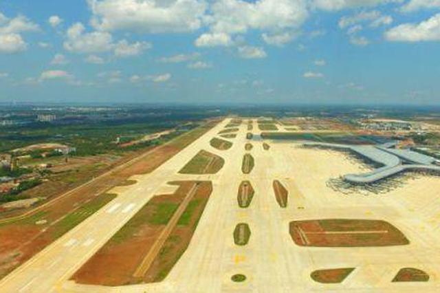 海口美兰国际机场二期扩建项目6月1日开始校飞