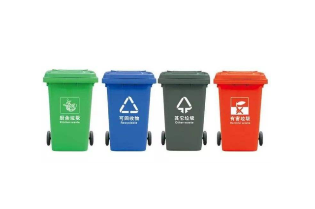 周知!10月1日起 海口全面强制垃圾分类
