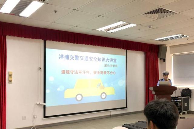 洋浦交警支队深入企业开展交通安全宣传活动