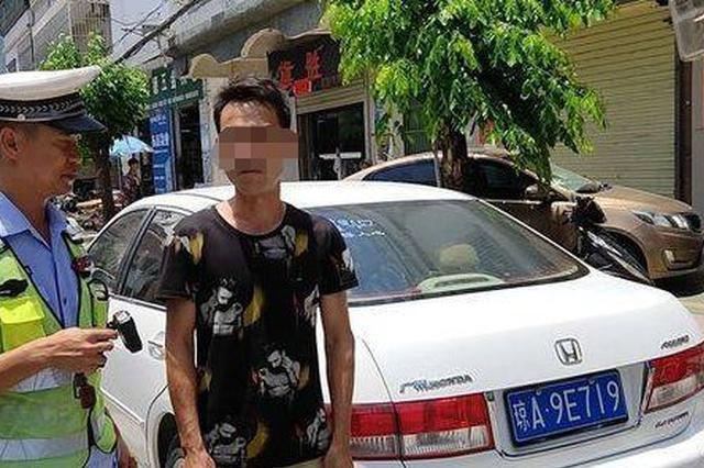 东方一男子无证驾驶套牌车被查 将面临罚款和拘留