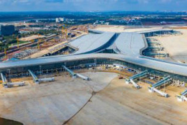 """海口美兰机场二期全速""""前进"""" 力争2020年整体投用"""