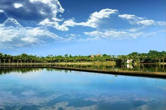 海南印发水生态文明建设2020年实施方案
