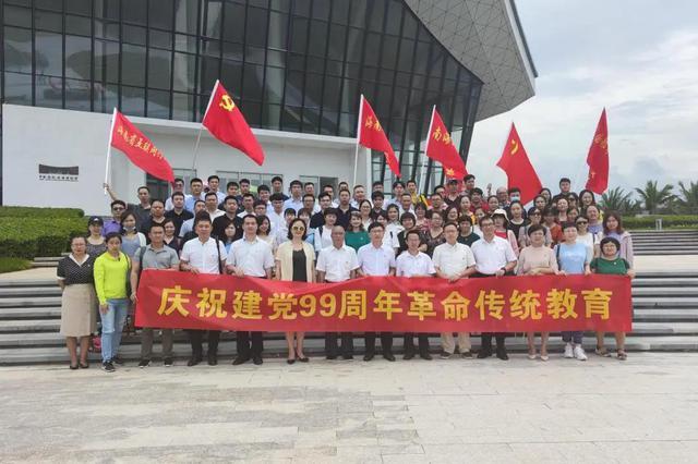 海南省委网信办开展庆祝建党99周年革命传统教育及党务表彰活动