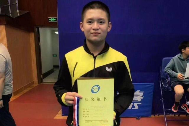 海南选手林诗栋入选国家乒球集训队