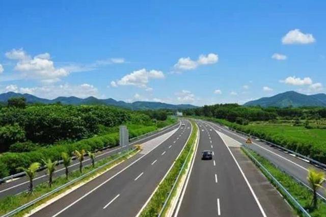 上半年海南全省重点公路项目完成投资超29亿元