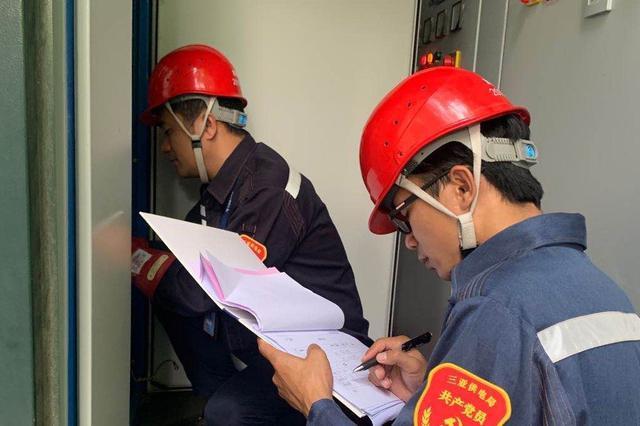 海南电网全面启动一级保供电 确保高考用电万无一失
