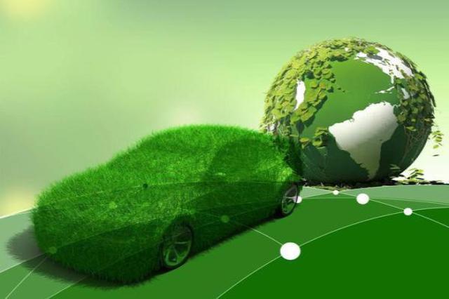 新能源汽车推广逆势上扬 海南今年已推广5580辆车
