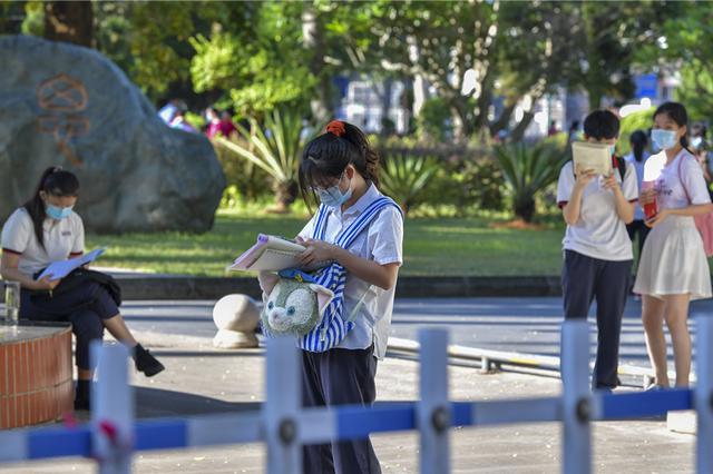 2020年全国高考拉开帷幕 海南5.7万人参加高考