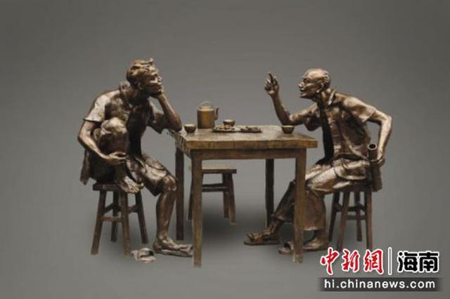旅琼文艺家大讲坛11日开讲 旅德雕塑家程连仲首讲
