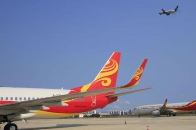 三亚机场出港航班量恢复至去年同期八成以上
