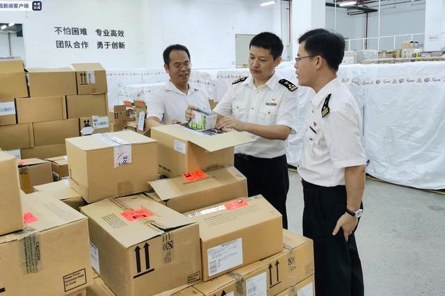 海南离岛免税新政首周 购物4.5亿元 免税6571万元