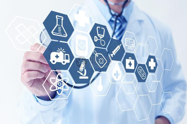 海南下达中央专项资金约3.65亿元支持医疗卫生建设
