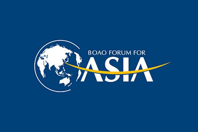 博鳌亚洲论坛启动2021年年会筹备工作