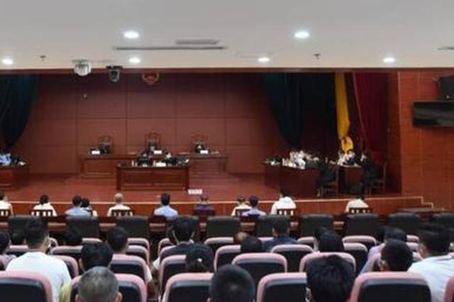 聚众冲击国家机关 东方10人恶势力犯罪集团公开受审