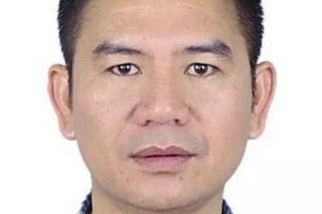 奖励20万元!儋州警方悬赏追捕涉黑恶案件在逃人员李养圣