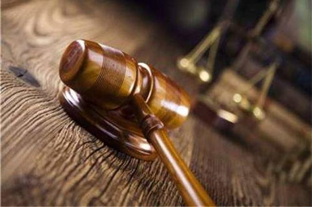 盘踞在琼海的陈良、郭始万等涉黑18人被移送检方起诉