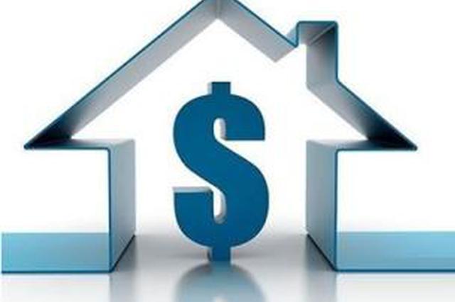 海南省农担公司上半年新增担保贷款额约16.5亿元