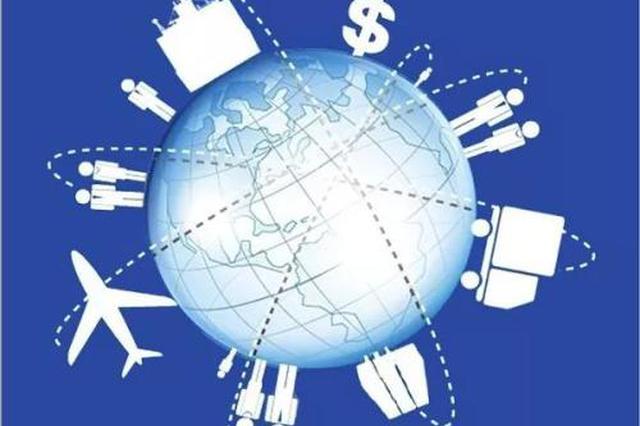 上半年海南新兴服务贸易表现突出 进出口额同比增长25.65%